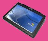 Solutions terrains basées sur des terminaux windows 7+ ou Linux